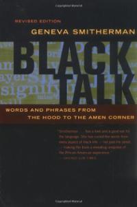 black-talk-geneva-smitherman-paperback-cover-art